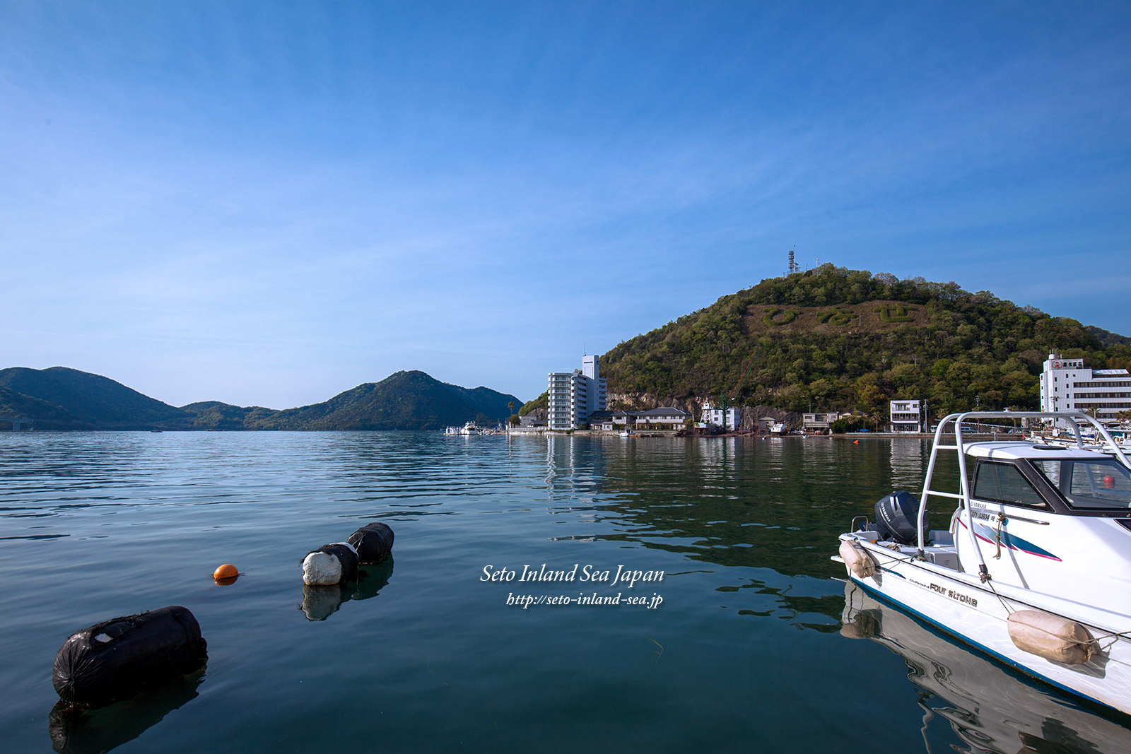 日生港の写真